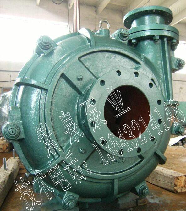8寸泥砂泵