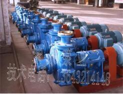 3寸渣浆泵