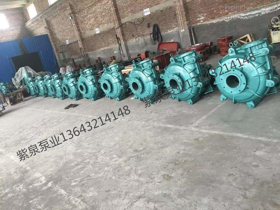 8寸渣浆泵