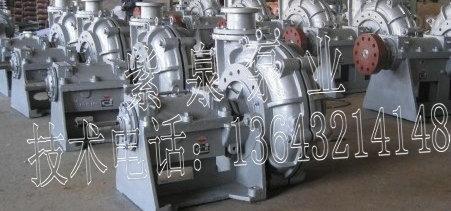 12寸渣浆泵