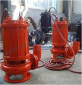 小型泥砂泵