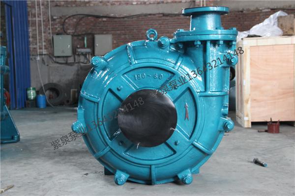 700mm口径挖泥泵