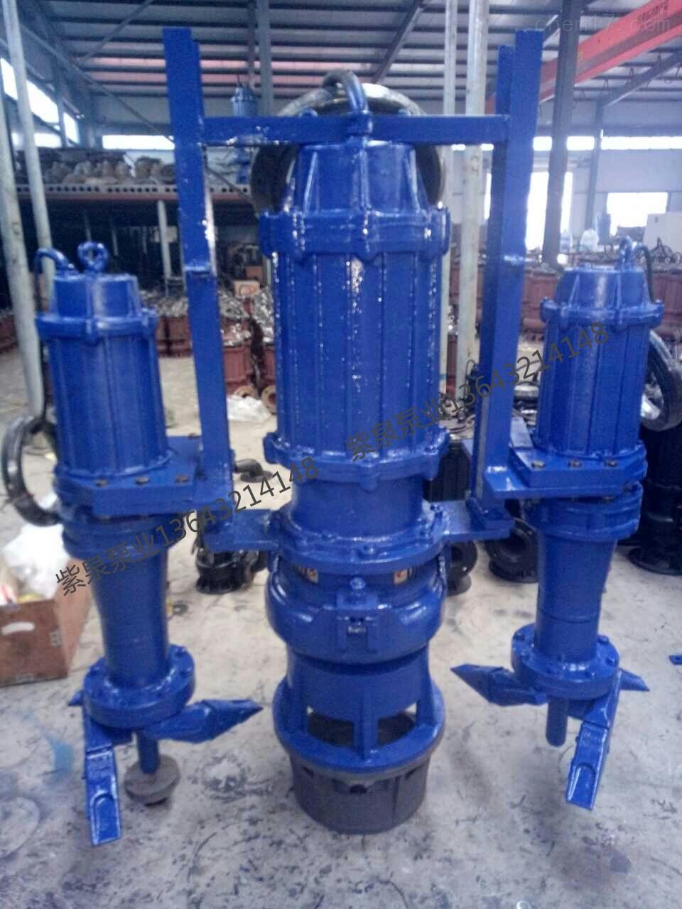 自吸式泥浆泵