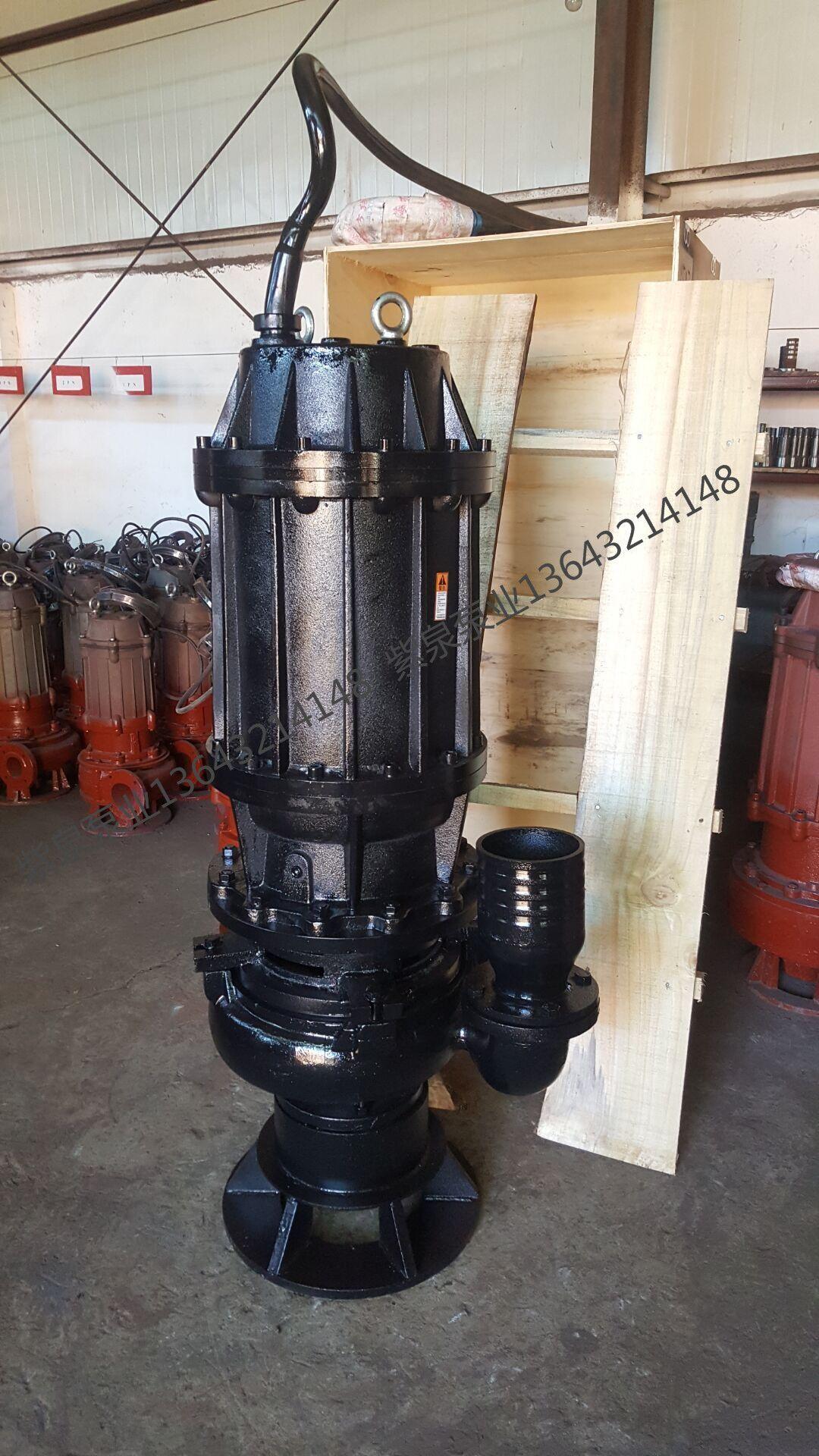 6寸泥浆泵