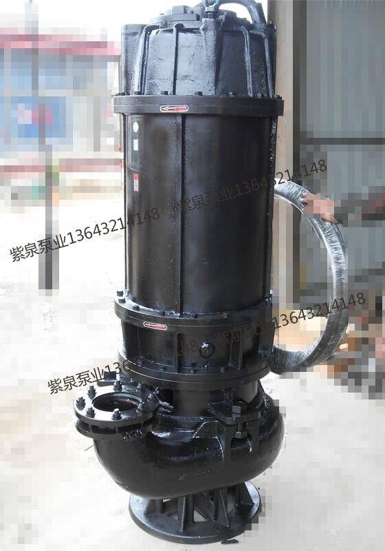 4寸泥浆泵